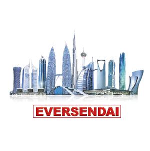 Eversendai